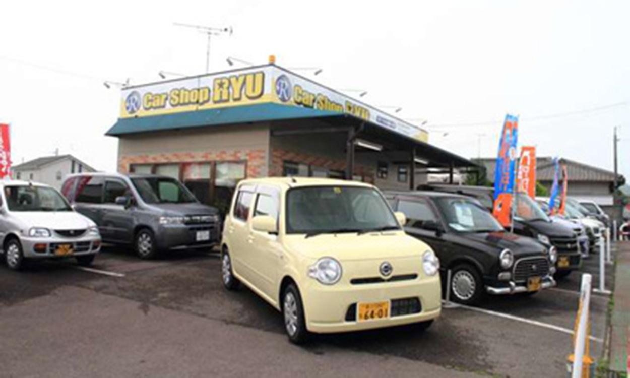 CAR SHOP RYU