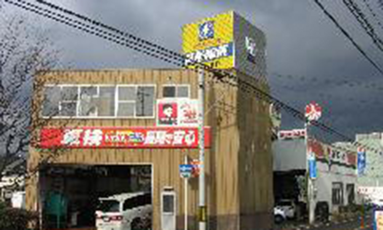 ㈲長尾輪業商会