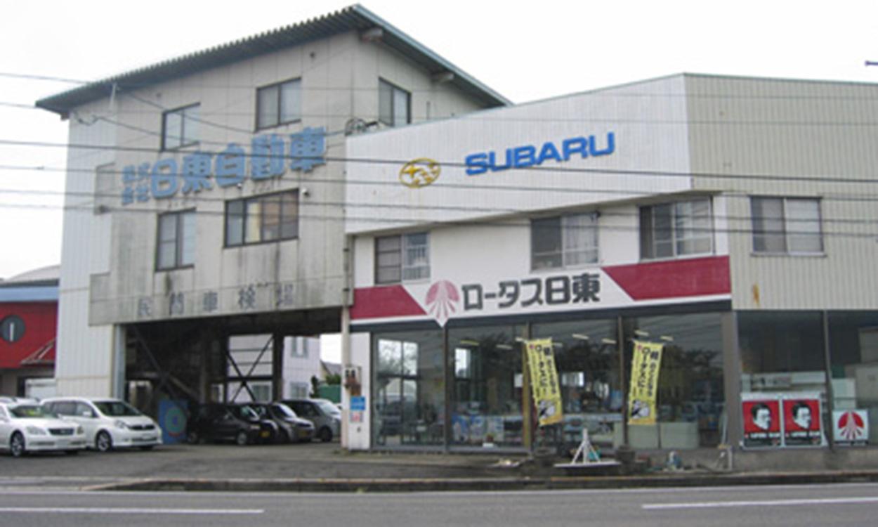 ㈱日東自動車