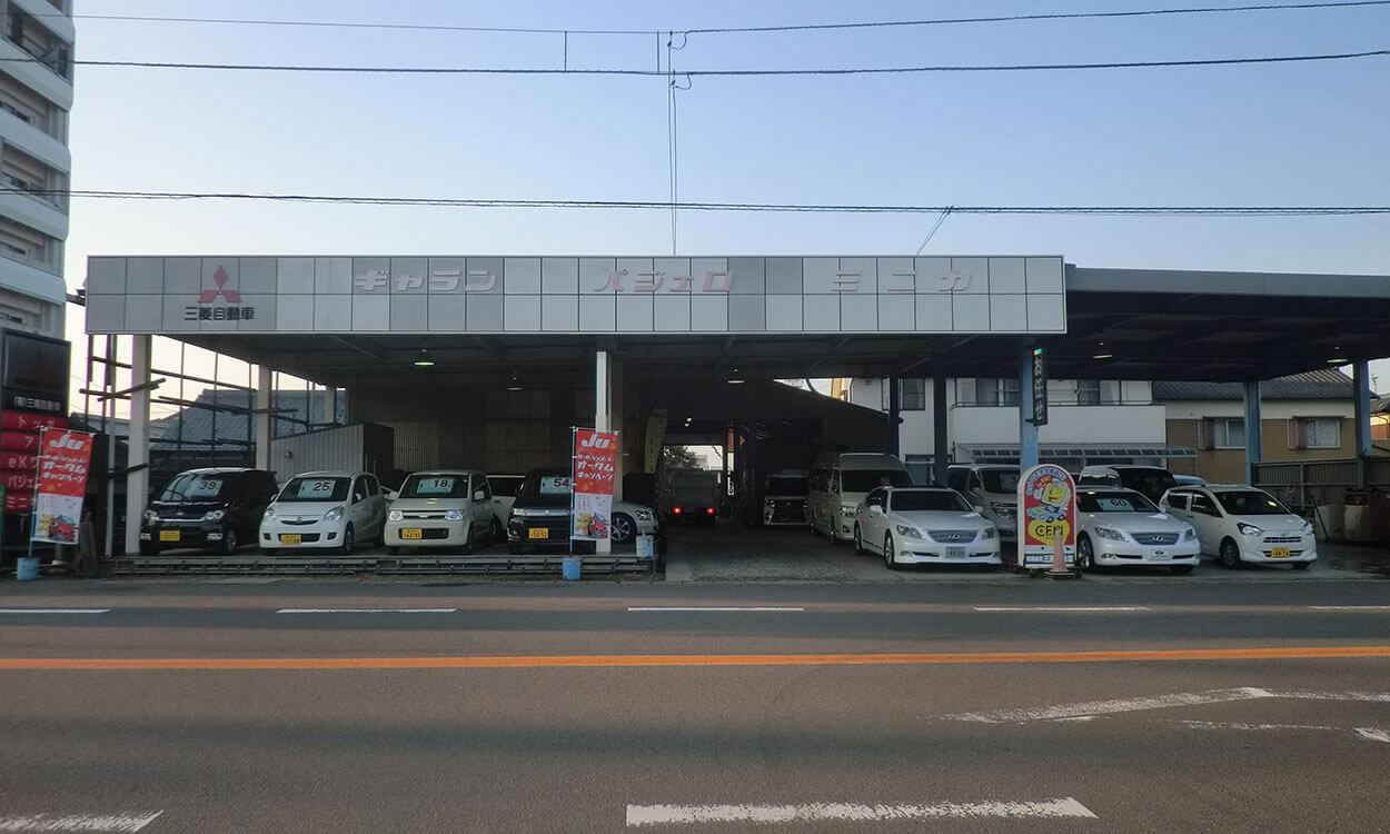 ㈲三陽自動車